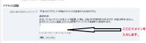 グーグルアドセンス001