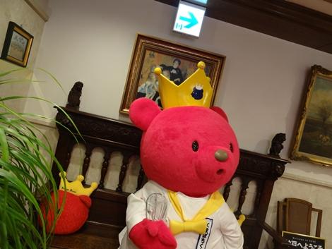 1220160122大阪・神戸 103