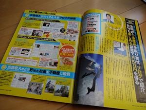 雑誌画像 002