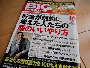 雑誌画像 003