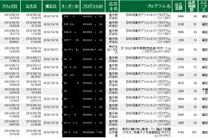 201308成果03