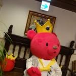 ホテルケーニヒスクローネ神戸に宿泊しました。