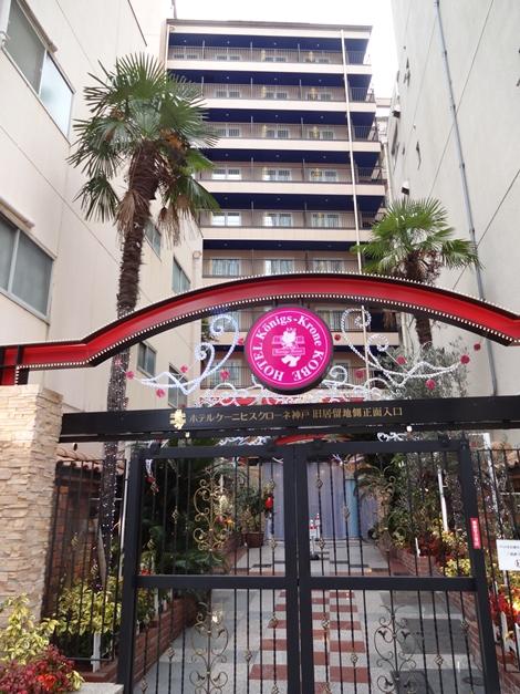 1220160122大阪・神戸 104