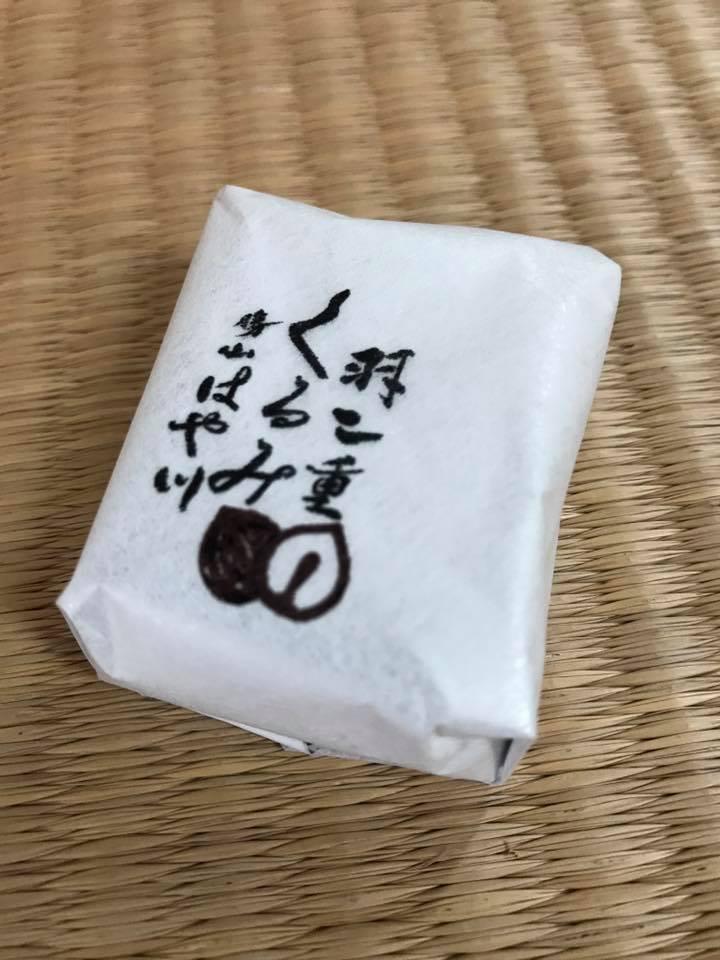 福井県の金花堂はや川の「羽二重くるみ」
