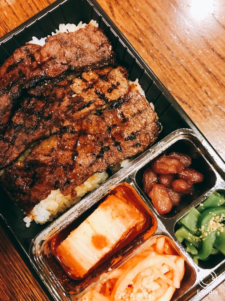 新宿東口店の叙々苑の焼肉弁当