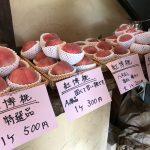 お取寄せ、スーパーで購入するのもダメ、この味に出会うには、農カフェ 「hakari」で購入するしかない激安、甘くジューシーな桃に感動!